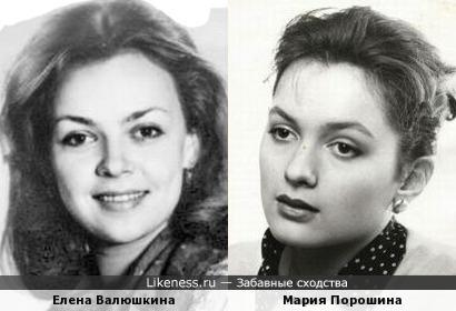 Фото Марии Порошиной напомнило Елену Валюшкину