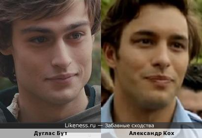 Дуглас Бут и Александр Кох