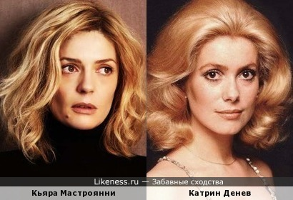Кьяра Мастроянни и Катрин Денев
