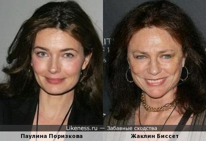 Паулина Поризкова на фото чем-то напомнила Жаклин Биссет в зрелом возрасте