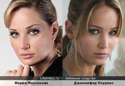 Дженнифер Лоуренс и Мария Максакова (версия2)