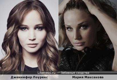Дженнифер Лоуренс и Мария Максакова (версия3)