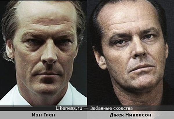 """Иэн Глен (""""Обитель зла: Вымирание"""") и Джек Николсон"""