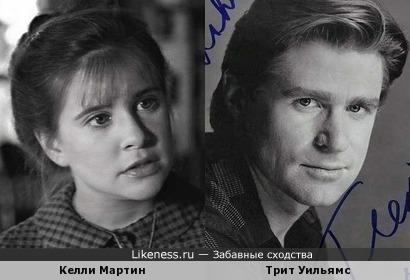 Келли Мартин и Трит Уильямс (фото1)