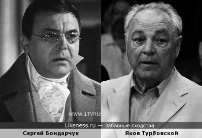 Известный педагог Яков Турбовской напомнил Сергея Бондарчука