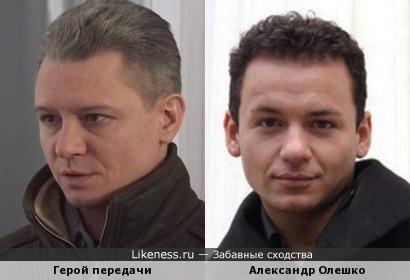"""Александр Олешко и герой передачи """"Понять. Простить."""