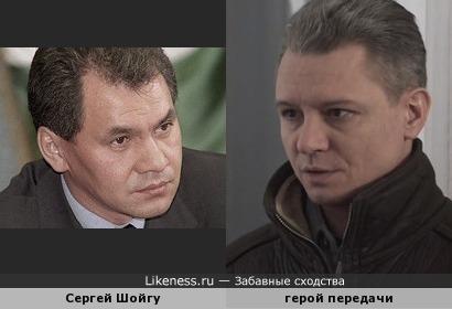"""Сергей Шойгу и герой передачи """"Понять. Простить."""