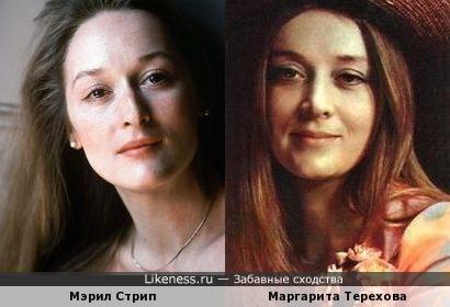 Мэрил Стрип и Маргарита Терехова (версия3)