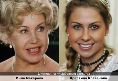 Мисс Москва - 2011 Кристина Колганова и актриса Инна Макарова