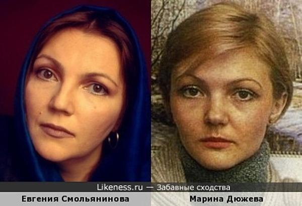 Евгения Смольянинова и Марина Дюжева