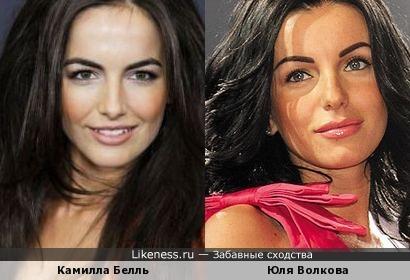Камилла Белль и Юля Волкова