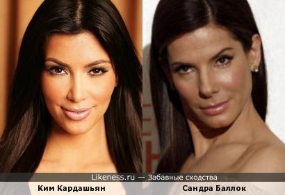 Ким Кардашьян и Сандра Баллок