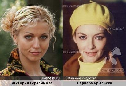 Барбара Брыльска и Виктория Герасимова
