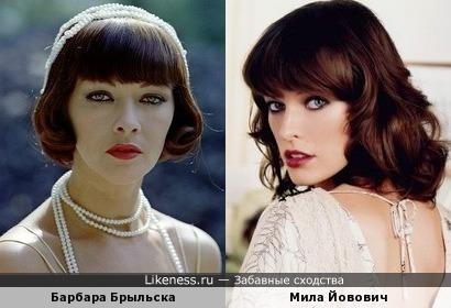 Барбара Брыльска и Мила Йовович