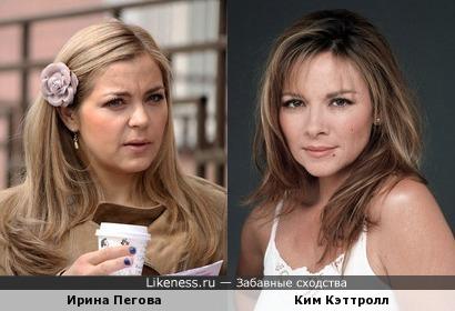 Ирина Пегова и Ким Кэттролл