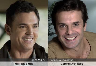 Николас Лиа и Сергей Астахов