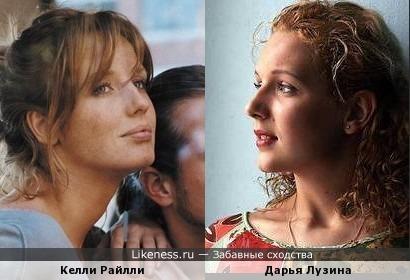 Келли Райлли и Дарья Лузина (фото 1)