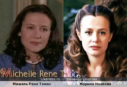 Актриса Мишель Рене Томас похожа на Марину Неелову