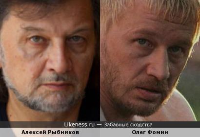 Алексей Рыбников и Олег Фомин