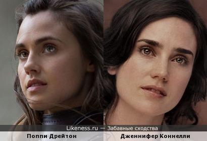Поппи Дрейтон и Дженнифер Коннелли