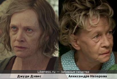 """Джуди Дэвис в фильме """"Портниха"""