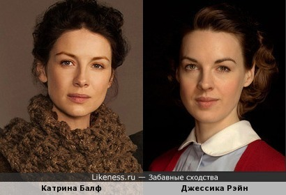 Катрина Балф и Джессика Рэйн