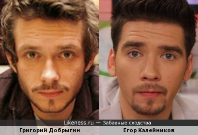 Егор Калейников и Григорий Добрыгин