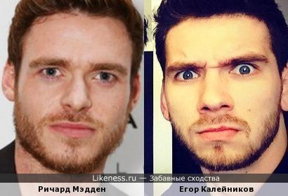 Егор Калейников и Ричард Мэдден