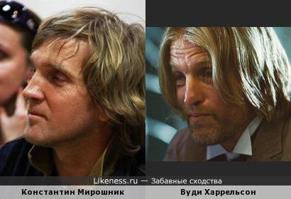 Художник Константин Мирошник напоминает актера Вуди Харрельсона в образе Хеймитча