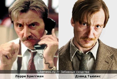 Ларри Бриггман и Дэвид Тьюлис