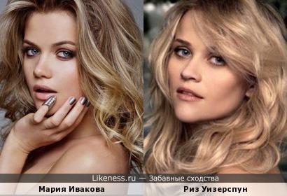 Мария Ивакова и Риз Уизерспун