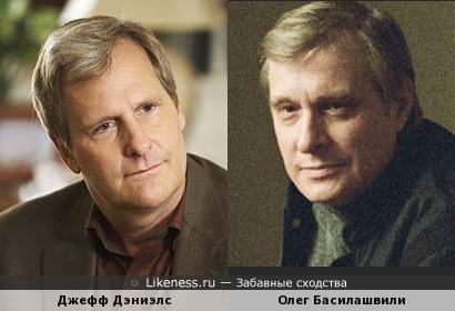 Джефф Дэниэлс и Олег Басилашвили