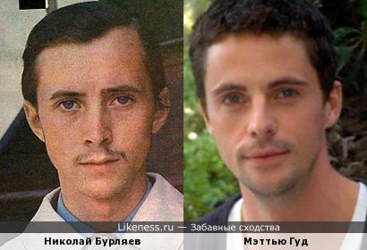 Николай Бурляев и Мэттью Гуд