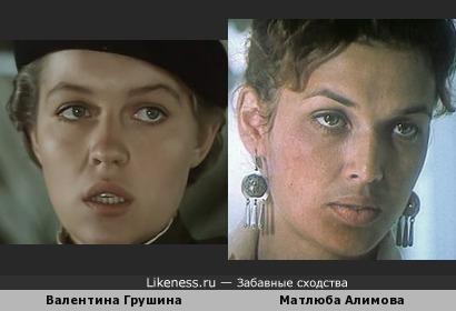 Валентина Грушина и Матлюба Алимова