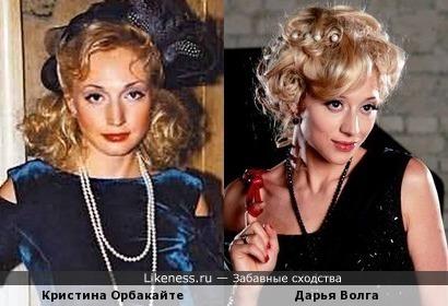 Кристина Орбакайте и Дарья Волга (версия2)