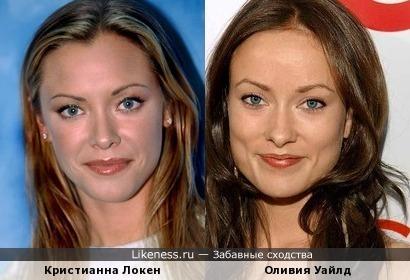 Кристианна Локен и Оливия Уайлд