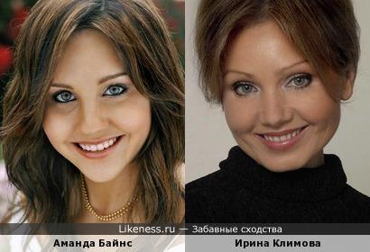 Аманда Байнс и Ирина Климова