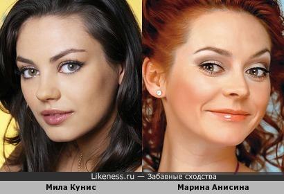 Мила Кунис немного похожа на Марину Анисину