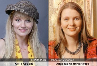 Анастасия Немоляева на этой фотке напомнила Анну Ардову