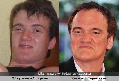 Обкуренный парень похож на Квентина Тарантино, был удивлен не найдя данное сравнение :D