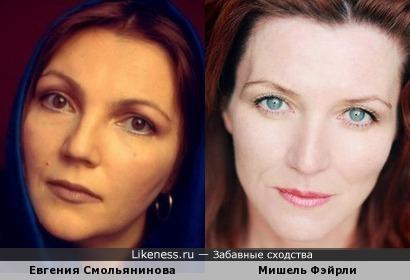 Евгения Смольянинова похожа на Мишель Фэйрли