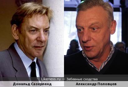 Дональд Сазерленд напомнил Александра Половцева