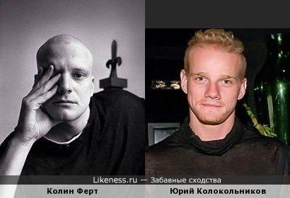 Выбритый Колин Ферт напомнил Юрия Колокольникова