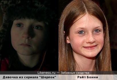 """Девочка из сериала """"Шерлок"""