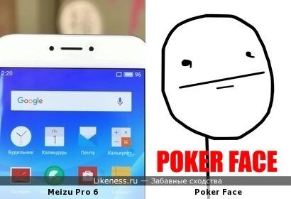 Верхняя часть Meizu Pro 6 похожа на Poker Face