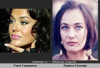 Таня Терешина похожа на Ларису Гузееву
