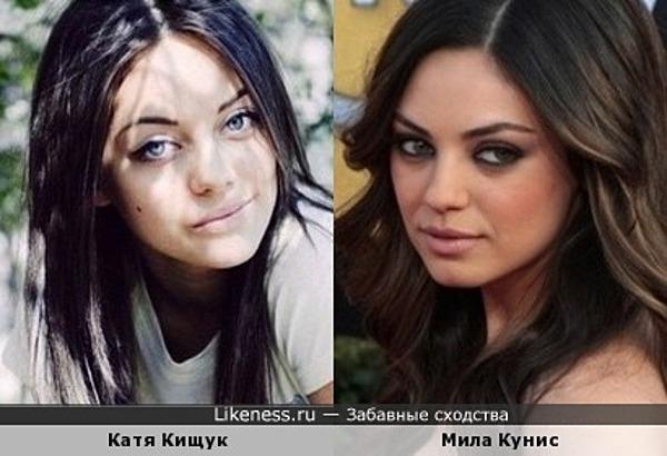 Катя Кищук и Мила Кунис