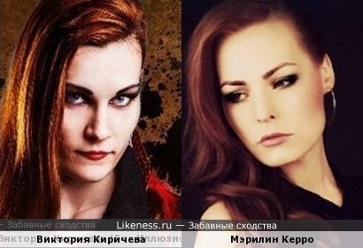 Виктория Киричева напомнила Мэрилин Керро
