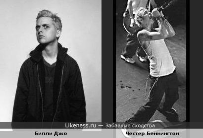 Билли Джо (Green Day) похож на Честера Беннингтона (Linkin Park)