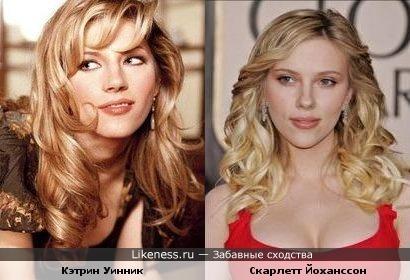Кэтрин Уинник похожа на Скарлетт Йоханссон